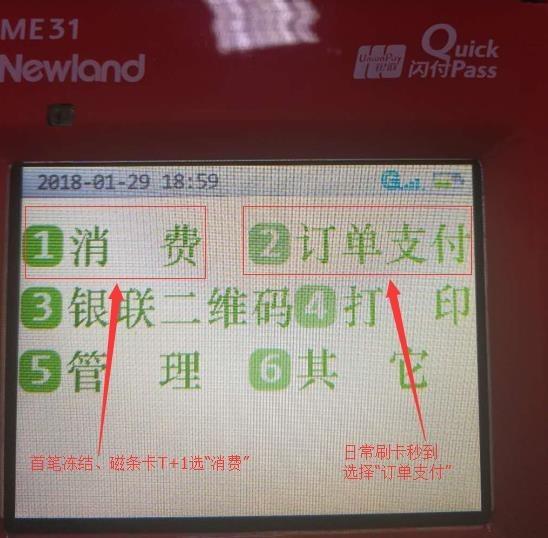 金控金大宝/金中宝使用说明